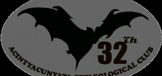 logo_hut